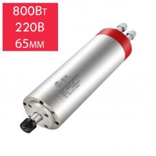 Шпиндель водяного охлаждения, 800Вт, F1